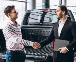 中古車値引き交渉