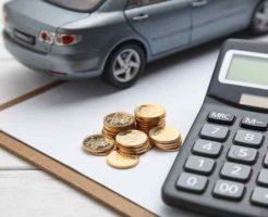 自動車税 重量税