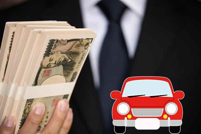 【2020年最新】プロがガチ相場を調べたリセールバリュー(売る時に高く売れる車種 価値が落ちにくい車種)ランキング